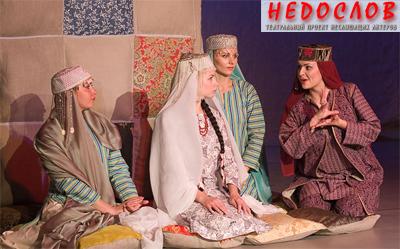 Nedoslov Theatre