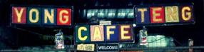 Yong Teng Cafe