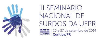 Seminário Nacional de Surdos