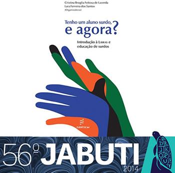 Prêmio Jabuti 2014