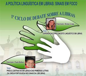 I Ciclo de Debates - UFRRJ (2)