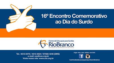 CES Rio Branco - Dia do Surdo 2015