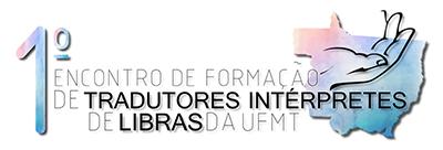 Enfotils - UFMT