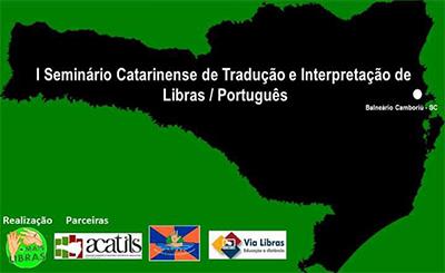 Seminário Catarinense