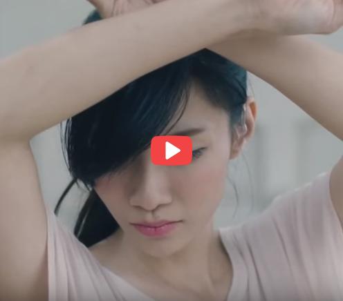 Lin Ching-Ian