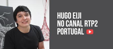 Botão Lateral - Hugo Eiji (RTP)