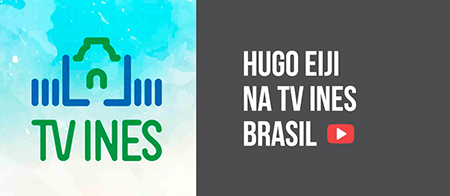 Botão Lateral - Vídeo TV INES